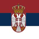 Limes-Srbija